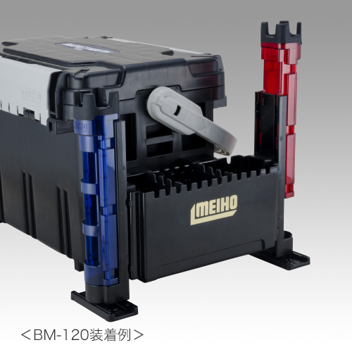 BM120-1