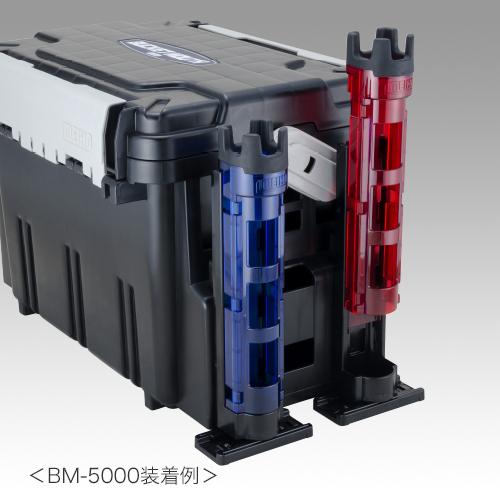 BM5000-1
