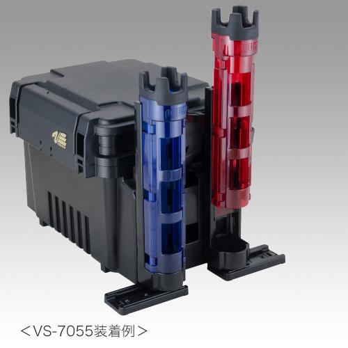 VS7055-1
