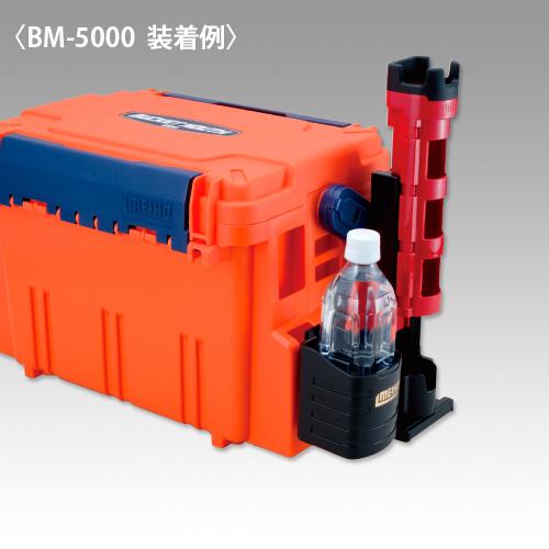 drinkbm5000