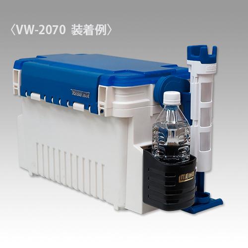 drinkvw2070